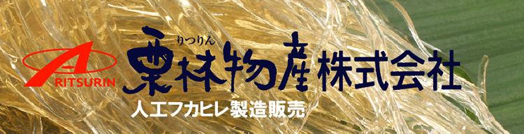 imitation shark fin /japanese website